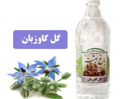 قیمت و خرید عرق گل گاوزبان
