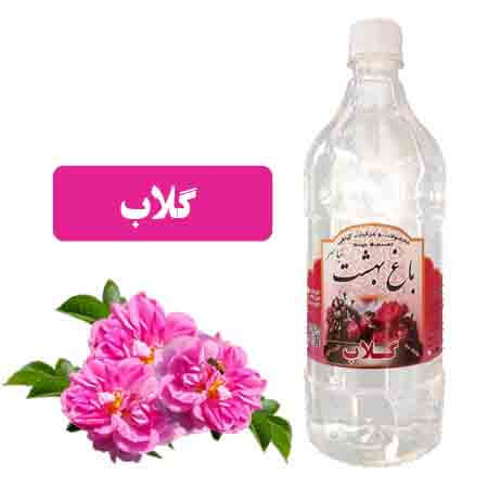 قیمت خرید گلاب دو آتیشه کاشان