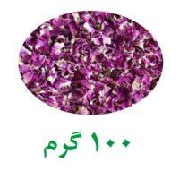 گل محمدی خشک کاشان